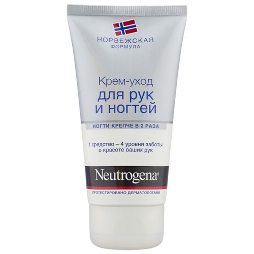 Крем-уход для рук и ногтей Neutrogena 75 мл крем neutrogena healthy skin visibly even
