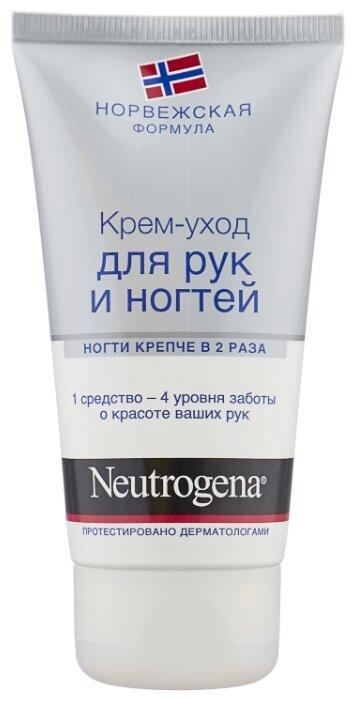 Крем-уход для рук и ногтей Neutrogena 75 мл