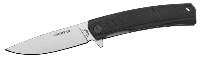 Нож складной нокс Капитан 333-080406