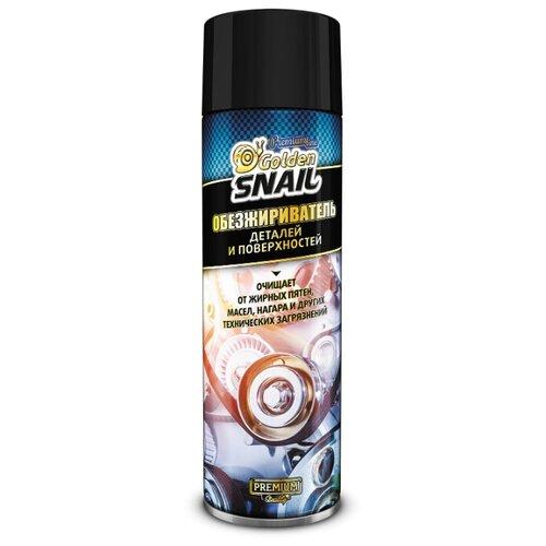 Очиститель Golden Snail Обезжириватель деталей 0.65 л 0.7 кг баллончик