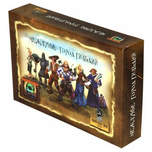 Купить Настольная игра Pandora's Box Studio Межлунье - Город Гильдий, Настольные игры