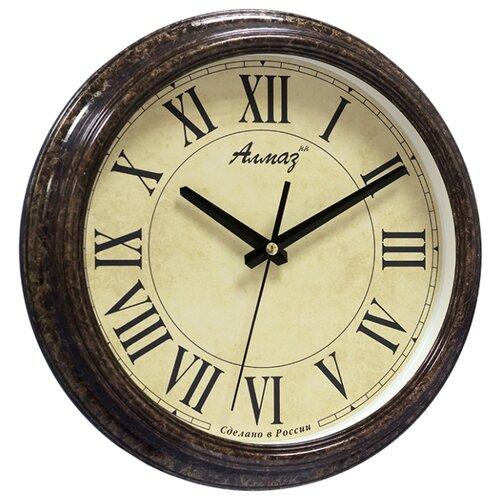 Часы настенные кварцевые Алмаз A92 коричневый/бежевый