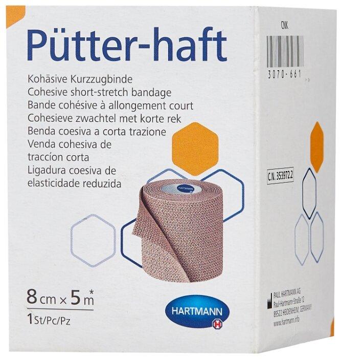 Бинт эластичный самофиксирующийся Hartmann Пюттер-хафт (5 м х 8 см)