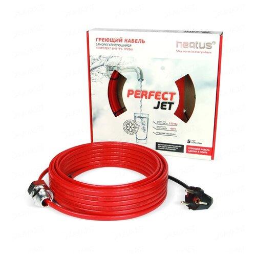 Греющий кабель, сальник, вилка HEATUS PerfectJet 819 Вт 63 м греющий кабель вилка heatus ardpipe 16 64 вт 4 м