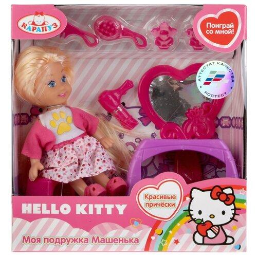 Купить Кукла Карапуз Hello Kitty Моя подружка Машенька, Красивые прически, 12 см, MARY009X-HK, Куклы и пупсы