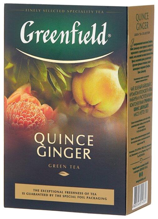 Чай зеленый Greenfield Quince ginger — купить по выгодной цене на Яндекс.Маркете