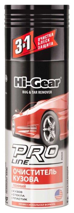 Очиститель кузова Hi-Gear PRO Line пенный HG5626, 0.34 кг