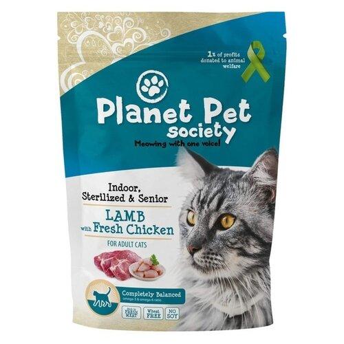 Сухой корм для стерилизованных кошек Planet Pet Society для живущих в помещении, с курицей, с ягненком 1.5 кг