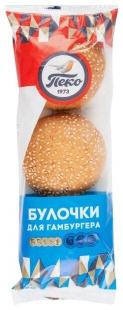 ПЕКО Булочки пшеничные для гамбургера 150 г