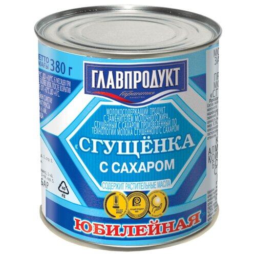 Сгущенка Главпродукт Юбилейная с сахаром 8.5%, 380 г