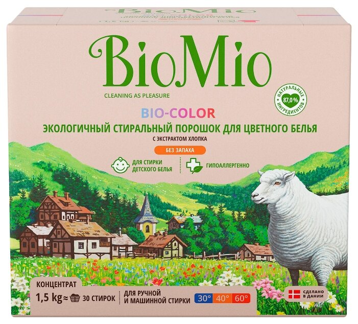 Стиральный порошок BioMio BIO-COLOR с экстрактом хлопка 1.5 кг картонная пачка