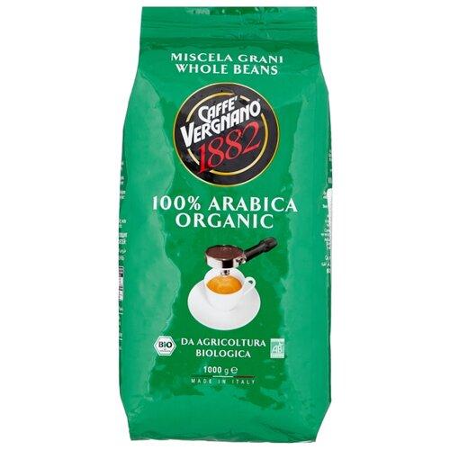 Кофе в зернах Caffe Vergnano 1882 Bio Organic, арабика, 1000 г капсулы vergnano e spresso bio 100