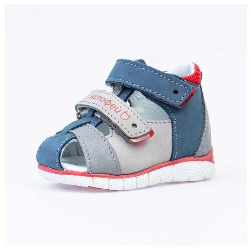 Фото - Сандалии КОТОФЕЙ размер 18, 22 серый/синий/красный сандалии regatta размер 33 синий красный