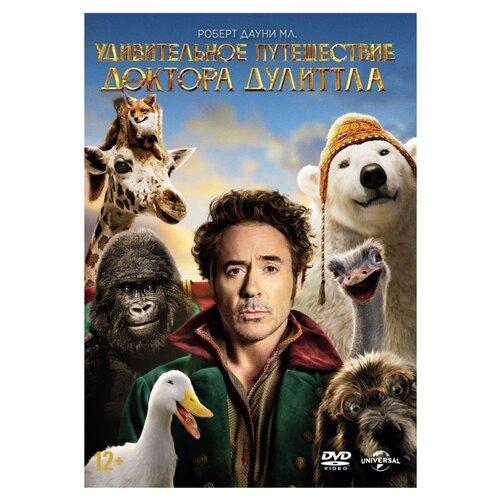 Удивительное путешествие доктора Дулиттла DVD-video (DVD-box) + 4 карточки конченая dvd video dvd box