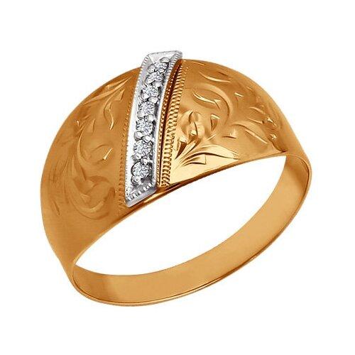 SOKOLOV Золотое кольцо с гравировкой 014743, размер 20 золотое кольцо ювелирное изделие 01k626002
