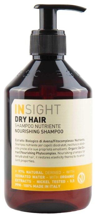 Insight шампунь Dry Hair Nourishing Питательный