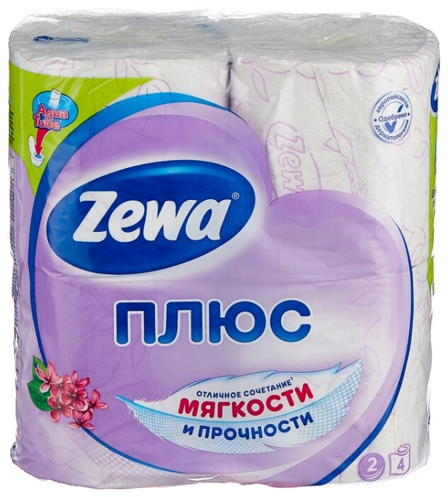 Туалетная бумага Zewa Плюс Сирень двухслойная