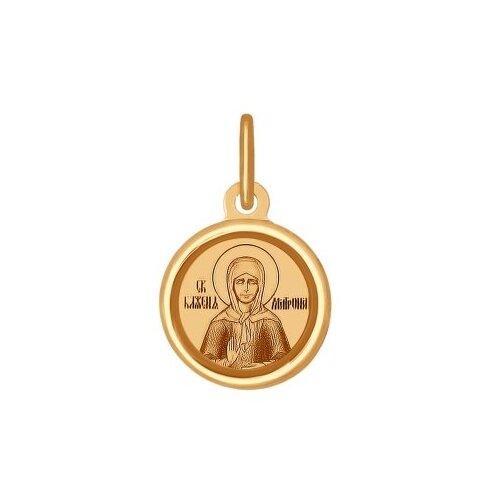 SOKOLOV Иконка «Св. блаженная Матрона Московская» 103997