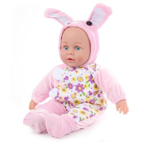 Купить Интерактивный пупс Lisa Doll Зайка, 40 см, 83360, Куклы и пупсы