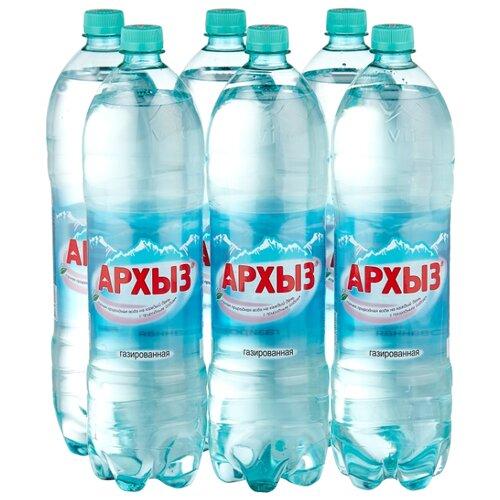 Минеральная вода Архыз газированная, ПЭТ, 6 шт. по 1.5 л минеральная питьевая столовая вода легенда гор архыз негазированная пэт 1 5 л
