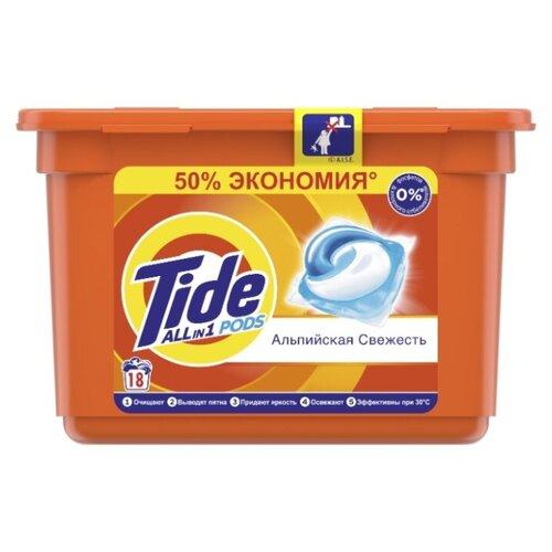 Tide капсулы Альпийская свежесть, контейнер, 18 шт