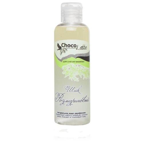 Купить ChocoLatte шейк для снятия макияжа розмариновый двухфазный, 100 мл