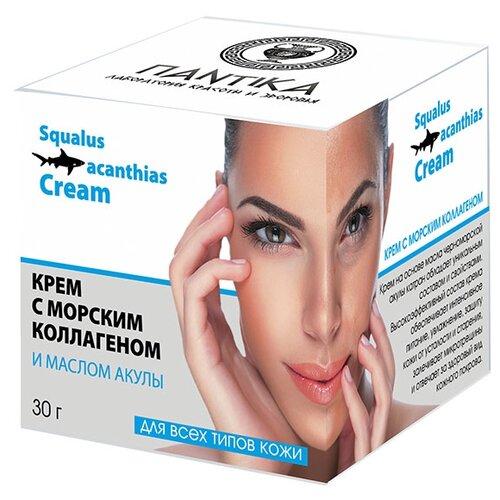 ПАНТИКА Squalus Acanthias Cream Крем для лица с морским коллагеном и маслом акулы, 30 г
