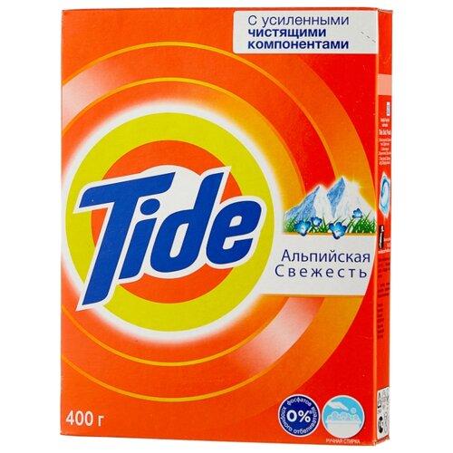Стиральный порошок Tide Альпийская свежесть (ручная стирка) картонная пачка 0.4 кг