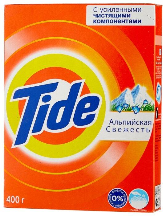 Стиральный порошок Tide Альпийская свежесть (ручная стирка) — купить по выгодной цене на Яндекс.Маркете