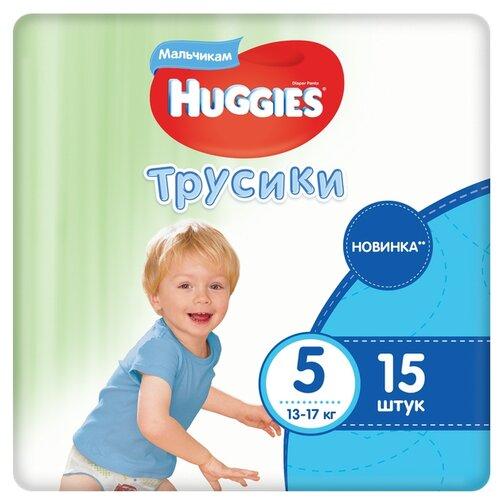 Huggies трусики для мальчиков 5 (13-17 кг) 15 шт.