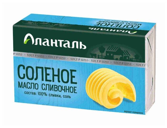 Аланталь Масло сливочное соленое 79%, 180 г