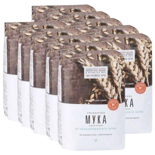 Мука Рязаночка Пшеничная из цельносмолотого зерна (10 шт) 1 кг