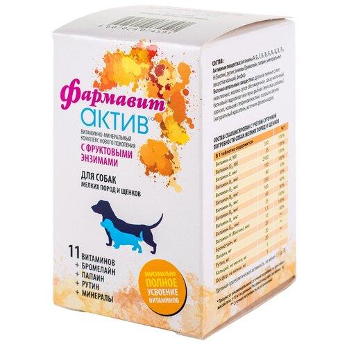 Витамины Фармавит Актив для собак мелких пород и щенков 90 таб.