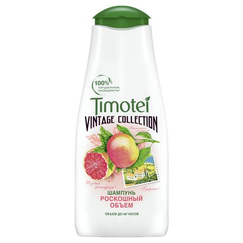 Timotei шампунь Роскошный объем pозовый грейпфрут и гуарана 400 мл