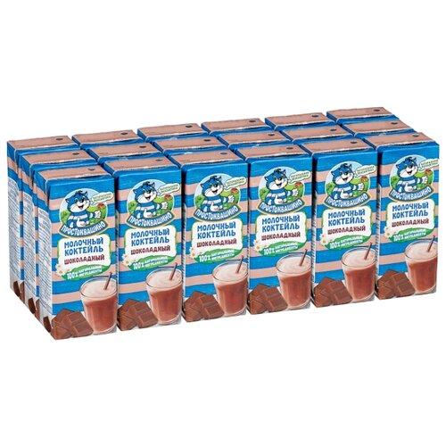 Молочный коктейль Простоквашино Шоколадный 2.5%, 210 г, 18 шт.
