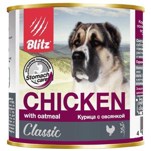 Влажный корм для собак Blitz курица, с овсянкой 750г недорого