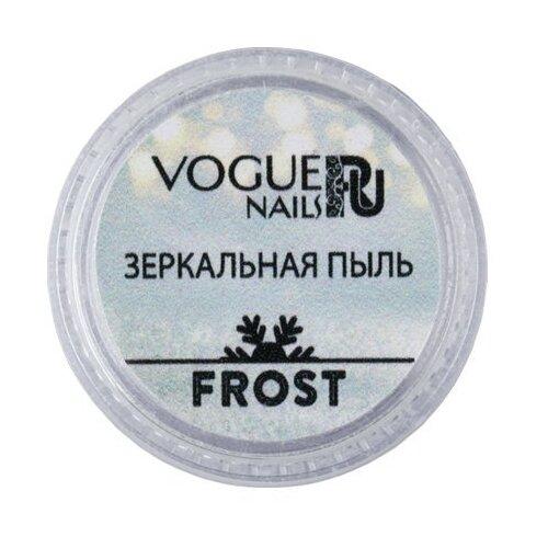 Втирка Vogue Nails Зеркальная пыль frost