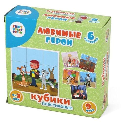 Кубики-пазлы Десятое королевство Простоквашино 03518 кубики пазлы десятое королевство цветные сказки 3 00681