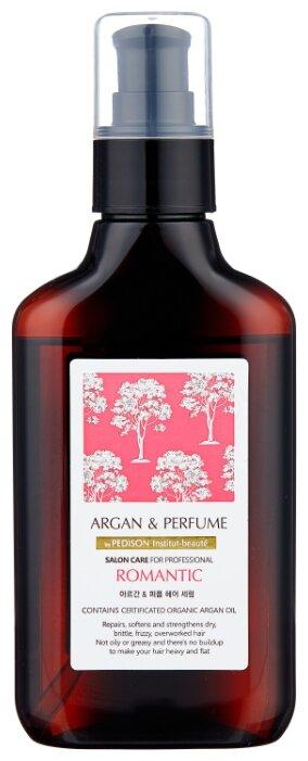 Pedison Argan & Perfume Romantic Парфюмированная сыворотка для волос с аргановым маслом