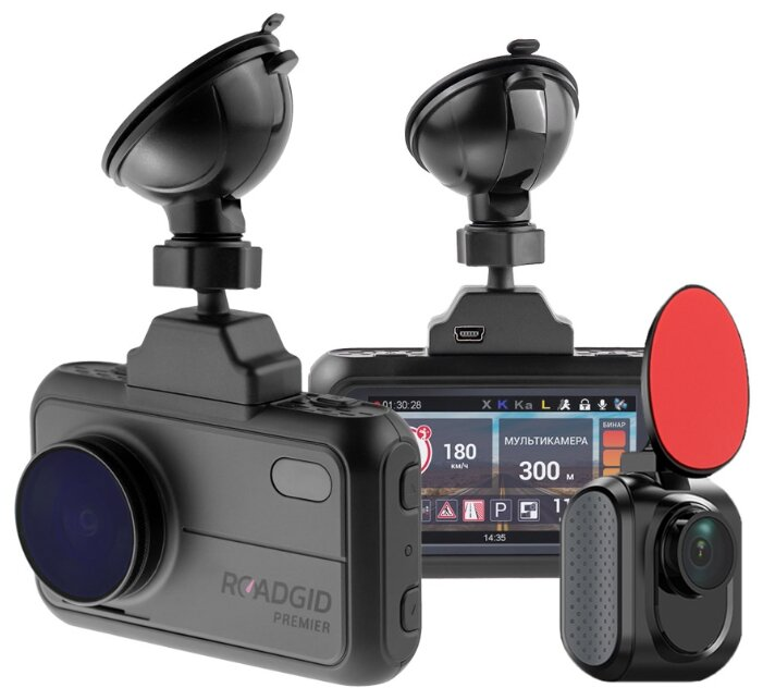 Видеорегистратор с радар-детектором Roadgid Premier 2CH, 2 камеры, GPS, ГЛОНАСС — купить по выгодной цене на Яндекс.Маркете