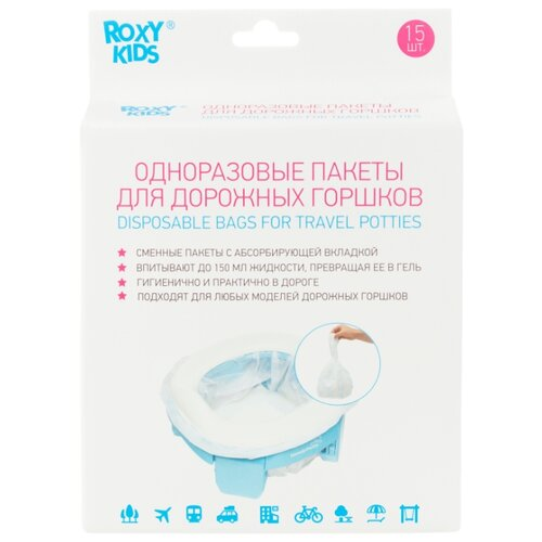 Купить ROXY-KIDS сменные пакеты для дорожных горшков 15 шт. белый, Горшки и сиденья