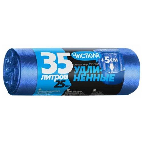 Мешки для мусора Чистюля 35 л (25 шт.) синий