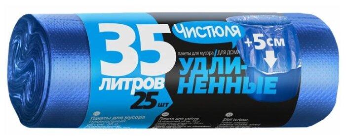 Мешки для мусора Чистюля ДЛЯ ДОМА (МС014) 35 л (25 шт.)