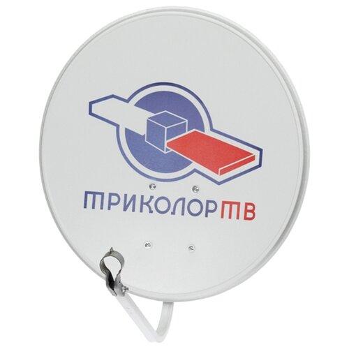 Спутниковая антенна Триколор СТВ-0.55 (без конвертера)