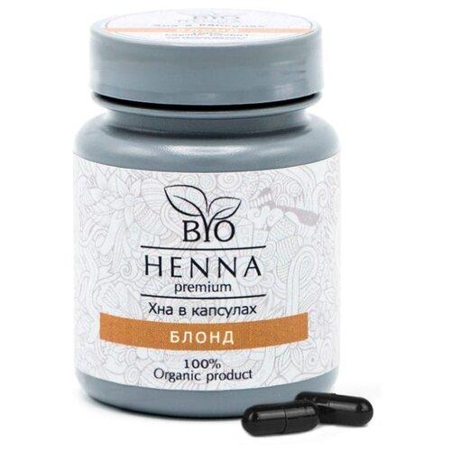 Bio Henna Хна для бровей 30 капсул x 0.2 г блонд