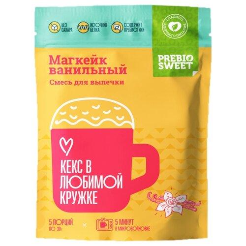 PREBIO SWEET смесь для выпечки Магкейк ванильный, 0.15 кг