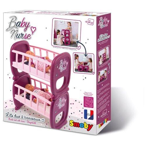 Купить Колыбель для двойняшек, Smoby, Baby Nurse, Мебель для кукол