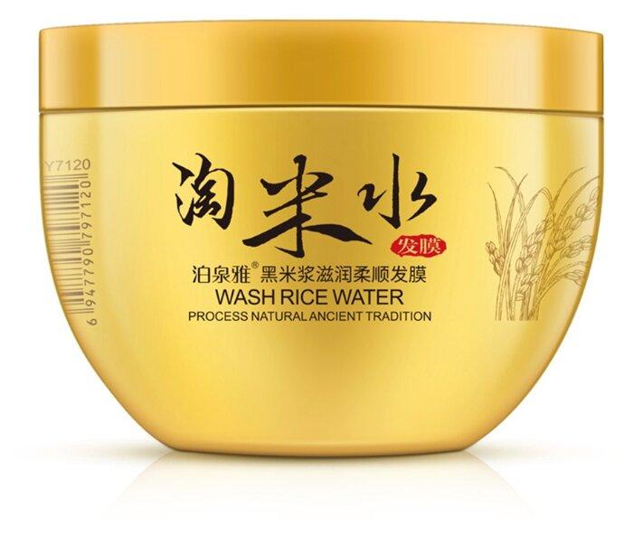 BioAqua Питательная маска кондиционер для волос
