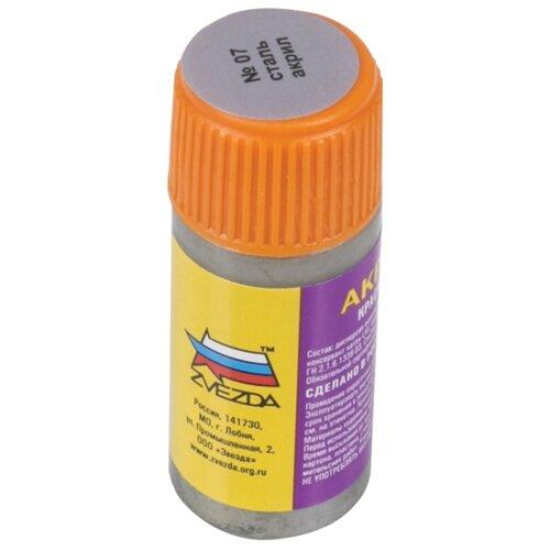Купить Краска для сборных моделей ZVEZDA АКР 12 мл сталь, Аксессуары