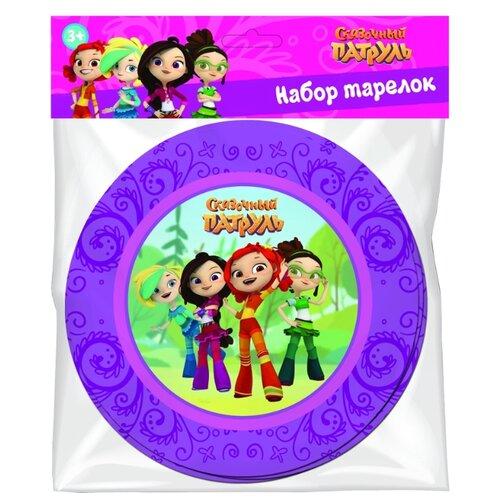 ND Play Тарелки одноразовые Сказочный патруль бумага 18 см (6 шт.) фиолетовый недорого